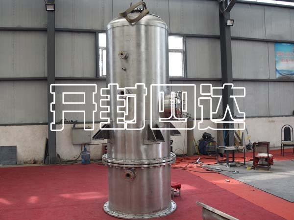 单效蒸发器1.jpg