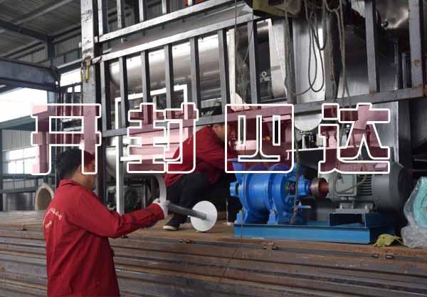 贵州客户日处理600吨红薯竞博job官网jbo竞博在线登录